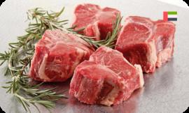 Aus Lamb Cubes 1kg